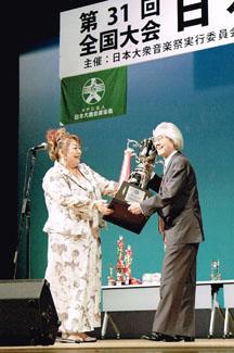 第30回大会 内閣総理大臣賞 板垣千恵さんの返還セレモニー