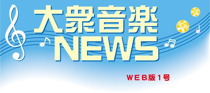 newstitle01