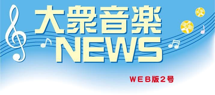 newstitle02