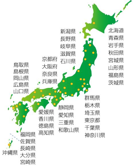 zenkokushibu